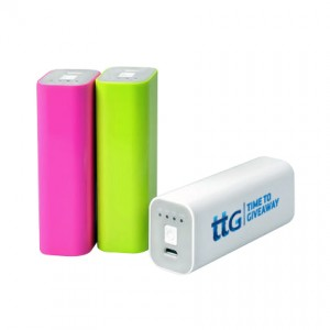 Time To Giveaway Plastic Power Bank 2600 mAh