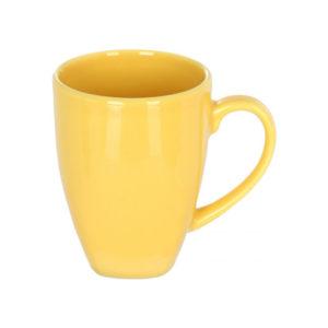 Time To Giveaway Mug